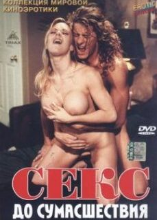 Crazed +18 Erotice Films izle Yetişkin Çılgın Sex reklamsız izle